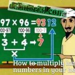Multiply Large Numbers In Your Head